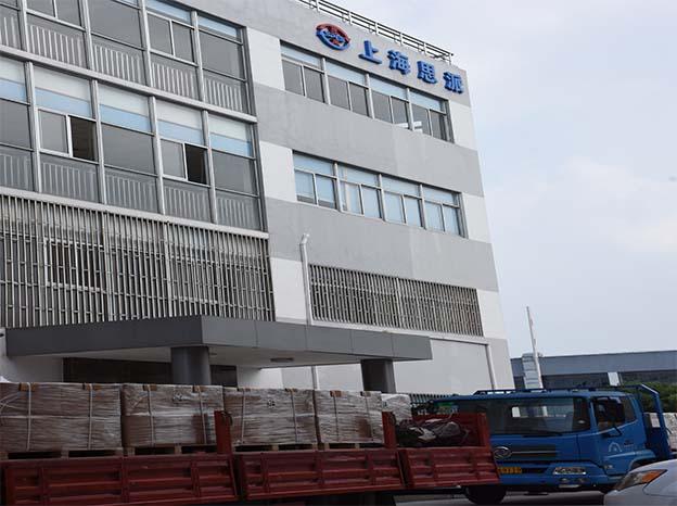 2016年同期遷入全新廠房