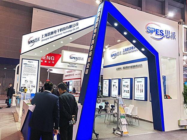 2019秋季全国制药机械博览会